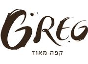 קפה גרג'