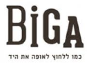 logo_menu-biga